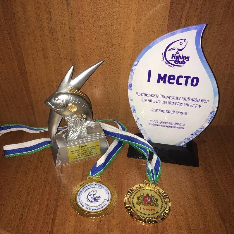 Чемпионат СО блесна 2017 18-19.02.2017 до КМС 0cc0108ff50a