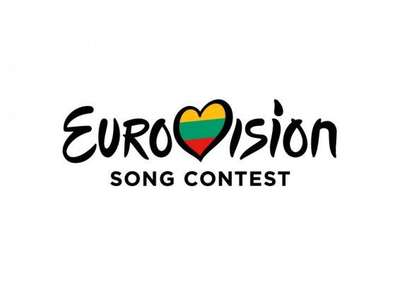 Евровидение - 2017 - Страница 17 7b39b32a1763