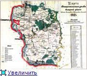 Карты Самарской губернии Ee93927589f4t