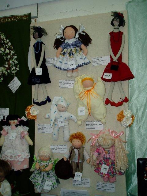 Выставка кукол в Запорожье - Страница 2 295b4890faa9
