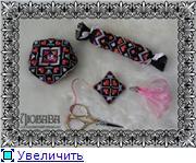 lubaxины выдумки - Страница 3 92fef6b27c2ft