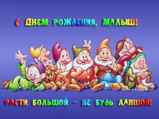 Поздравляем Ярослава (Ведьмо4ка)с днем рождения!!!!! 576ec73a0034