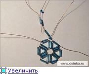 Идеи для  Нового года 33ae88847539t