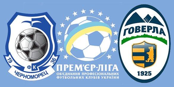 Чемпионат Украины по футболу 2012/2013 C315b1f1b930
