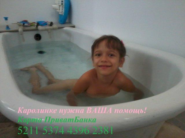 Каролина Фомичева, 7 лет, легкая форма ДЦП 83749a099476