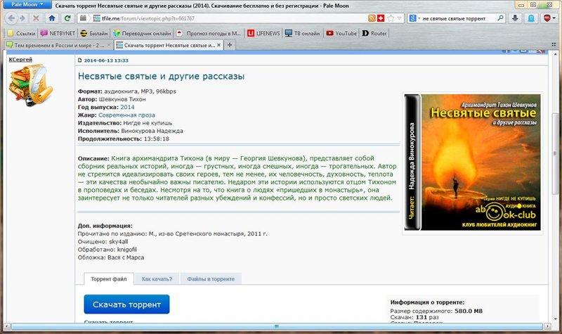 Тем временем в России и мире - 2 0b4aaba51464