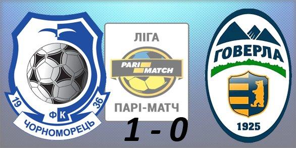 Чемпионат Украины по футболу 2015/2016 - Страница 2 5ced5e9c1c06