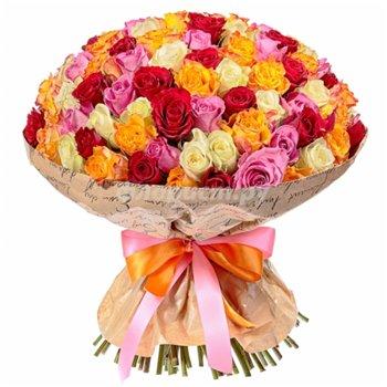 Поздравляем с Днем Рождения Марию (Марийка64) A044b7e61a0bt