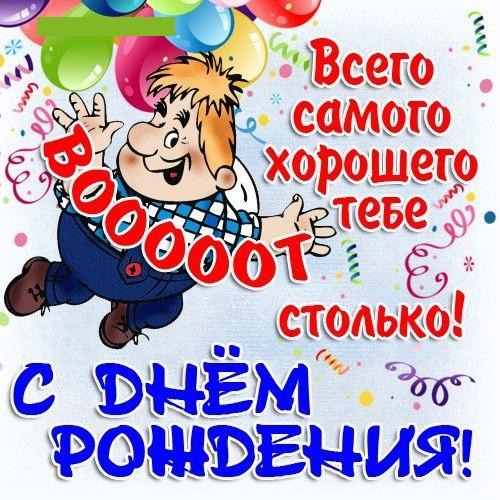 Поздравляем Ромашку с Днём рождения! - Страница 2 8bc6385676d3