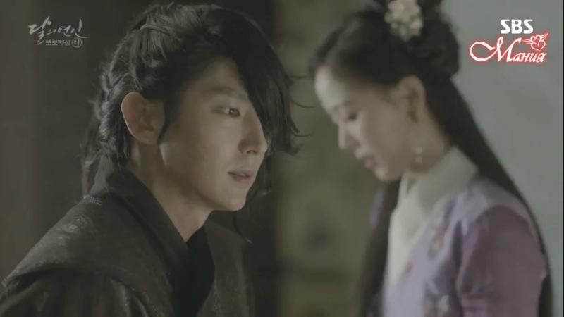 Лунные влюблённые - Алые сердца Корё / Moon Lovers: Scarlet Heart Ryeo 5d4a06b99fbc