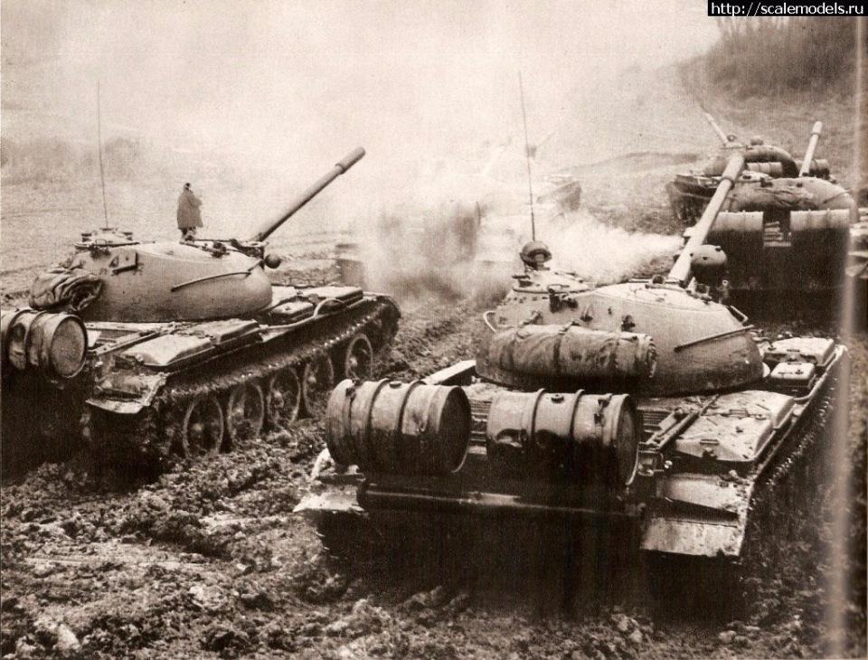 Т-55. ОКСВА. Афганистан 1980 год. 1bfa698b4053