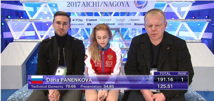 Дарья Паненкова - Страница 6 16863df96ef5