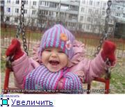 """Голосование в фотоконкурсе """"Веселое детство"""" 6878586a4e8bt"""