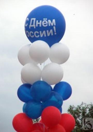 День России — национальный праздник Российской Федерации. A2767261063f