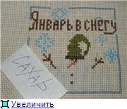 """""""Календарь 2012"""" - вышиваем вместе!!!! 3f62079d7c98t"""