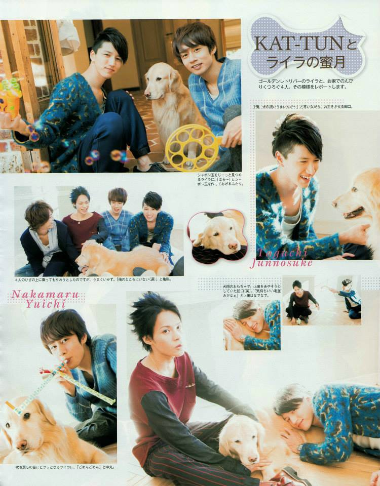 KAT-TUN / カトゥーン - Страница 27 D2aaddc4065a