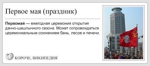Юмор в картинках - Страница 38 07684f551271