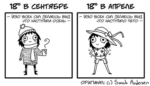 Мир комиксов - Страница 2 C95ac8722090