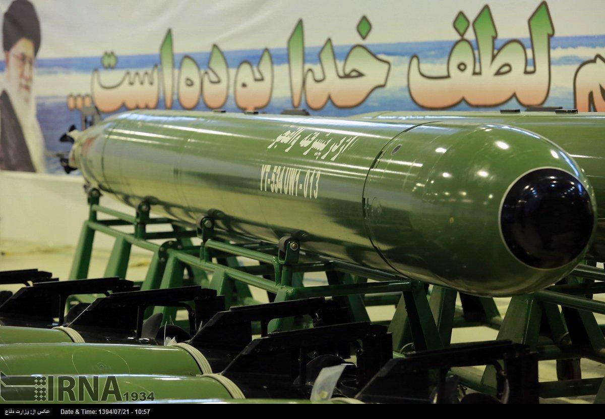 Iran Navy (IRIN): News - Page 3 4917421d600e