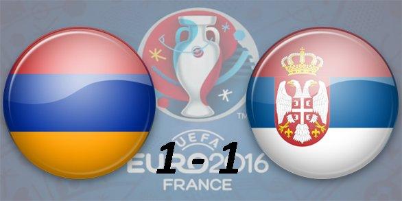 Чемпионат Европы по футболу 2016 8196544f05f0