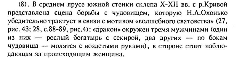 Archeology - Археология.  577a449e1858