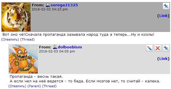 О долбоебах - Страница 4 F588a6418042