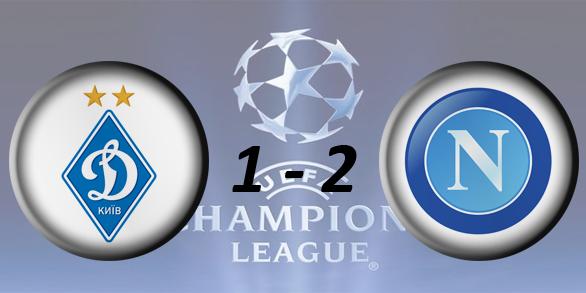 Лига чемпионов УЕФА 2016/2017 E28c9cd54b9c