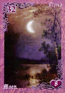 Лиловые и вишневые сумерки - Страница 2 168e972e8efe