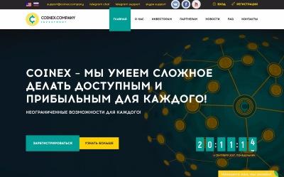 COINEX COMPANY - coinex.company 67c367cab44e