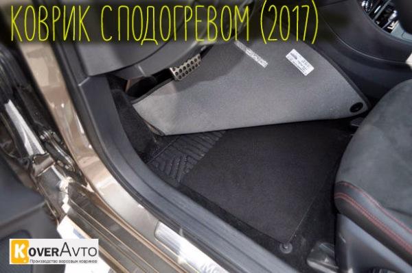 KoverAvto - Велюровые АВТОКОВРИКИ - Страница 2 E3c115663e9e