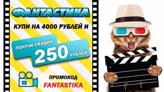 Интернет-магазин зоотоваров Счастливый Питомец 379d5652f54f