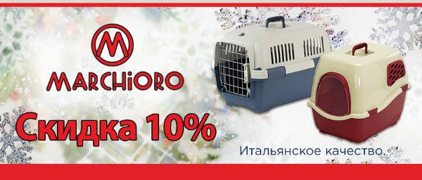 Интернет-магазин Red Dog- только качественные товары для собак! - Страница 7 727a97eaa016