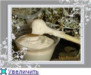 Кремы для лица - Страница 2 E8b097725796t