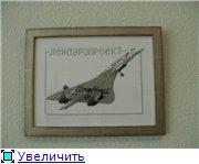 Процесс Зеленая деревенька от Olyunya - Страница 2 8e270d575573t