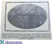 О создателе радио - А.С. Попове. 52f41bf846f7t