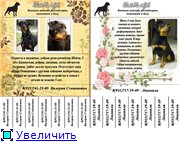Социальная реклама Ca5fbb79b042t
