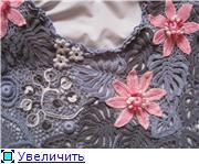 """Мастерская """"Алискин бонсай"""". 7fe931653e78t"""