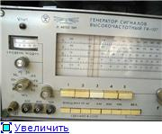 Генераторы сигналов. 184f89618873t