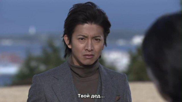 Kimura Takuya / Кимура Такуя / Тимка, Тимочка, Тимон  4 - Страница 2 9688a8095767