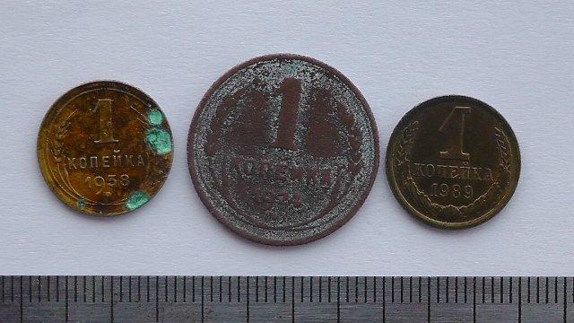 Экспонаты денежных единиц музея Большеорловской ООШ 598ca5e5a0bf