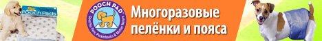 Интернет-зоомагазин Pet Gear - Страница 5 Dfd44a57a083