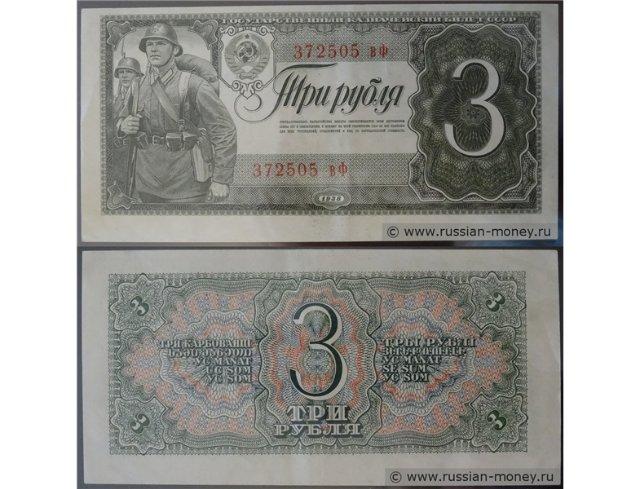 Экспонаты денежных единиц музея Большеорловской ООШ 3ef09f1db9e5