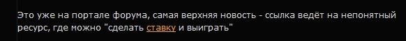 Вредоносные ссылки 6b4f13237803