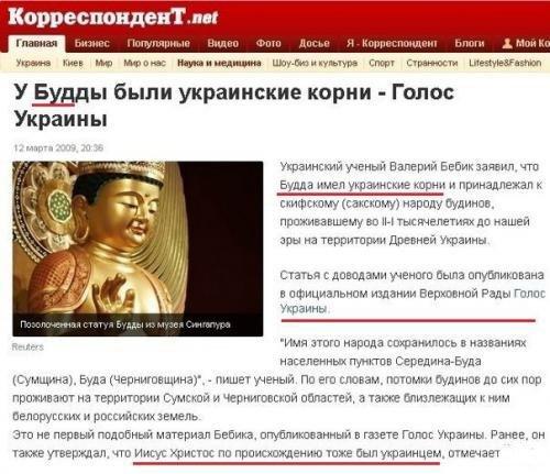 Новости устами украинских СМИ - Страница 42 55e6fbd092b1