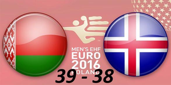 Чемпионат Европы по гандболу среди мужчин 2016 23ca68ef1cf2