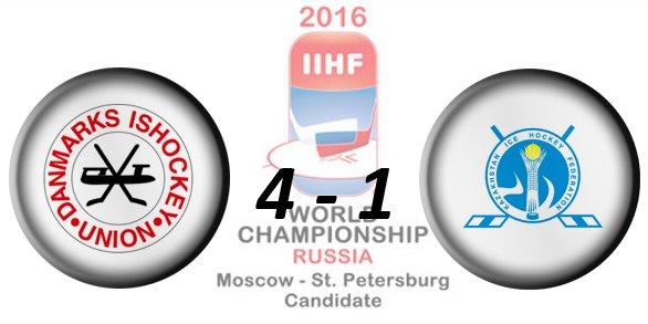 Чемпионат мира по хоккею с шайбой 2016 E57e5413398c