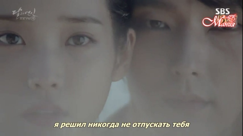 Лунные влюблённые - Алые сердца Корё / Moon Lovers: Scarlet Heart Ryeo - Страница 3 A8ad557ae697