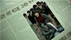 Мальчики краше цветов/Boys Over Flowers (Корея) 938f33adac7et