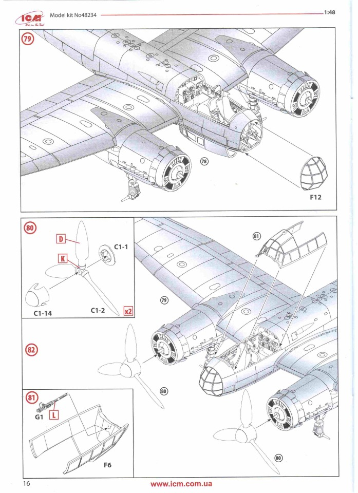 Обзор Ju-88A-14, 1/48, (ICM 48234). 88d0f51cb8aa