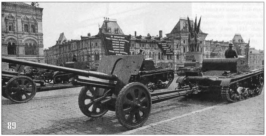 76-мм Дивизионная пушка Ф-22 обр.1936г., 1/35, (ICM 35702). 6b749420c370
